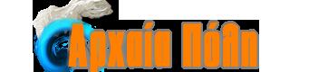 Ενοικιαζόμενα δωμάτια στη Σαμοθράκη Logo